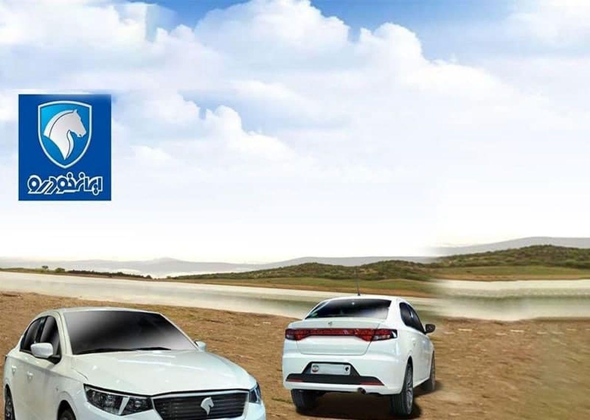 ثبت نام ایران خودرو / پیشفروش محصول جدید تارا