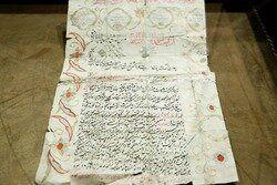 ۲۸۰سال پیش، مهریه زنان ایرانی چه بود؟