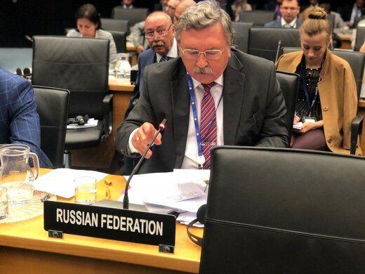 نماینده روس از تصمیم شورای حکام درباره ایران خبر داد