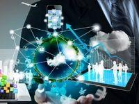 ارزش تجارت دیجیتال چین به 5.5تریلیارد دلار میرسد