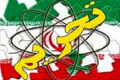 آماری تکاندهنده از هزینه تحریمها در ایران