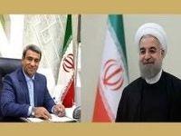 دیدار مدیر عامل منطقه آزاد کیش با رئیس جمهور