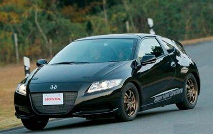 خودرو جدید هوندا از راه رسید +عکس