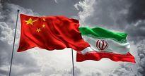 روابط چین و آمریکا را وارد نقطه بحرانی میشود