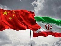 اهدای ماسک توسط چین به ایران