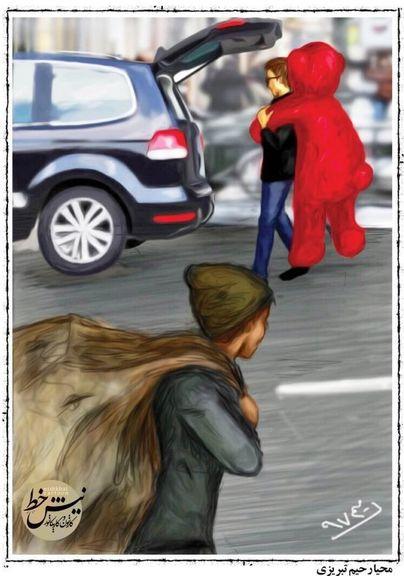 سهم کودکان کار از ولنتاین! (کاریکاتور)