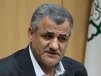 تعداد مبتلایان به کرونا در معاونت خدمات شهری شهرداری تهران