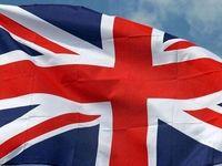 سطح کلی نیروهای انگلیس در خلیج فارس افزایش نمییابد