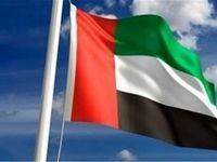 وضع وخیم اقتصاد امارات