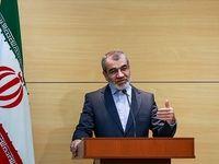 جزئیات ۱۰ایراد شورای نگهبان به استانی شدن انتخابات مجلس