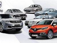 کدام محصولات ایران خودرو پیشفروش میشود؟