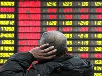 جدی شدن جنگ تجاری چین و آمریکا بورسهای جهانی را منفی کرد