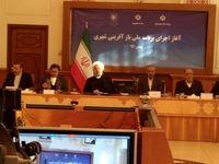 آغاز اجرای برنامه ملی بازآفرینی شهری با روحانی