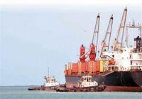 کشتی یمنی حامل سوخت توسط ائتلاف سعودی توقیف شد