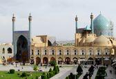 دو هفته در ایران +فیلم