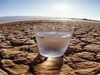 یک گام نزدیکتر تا واردات آب!