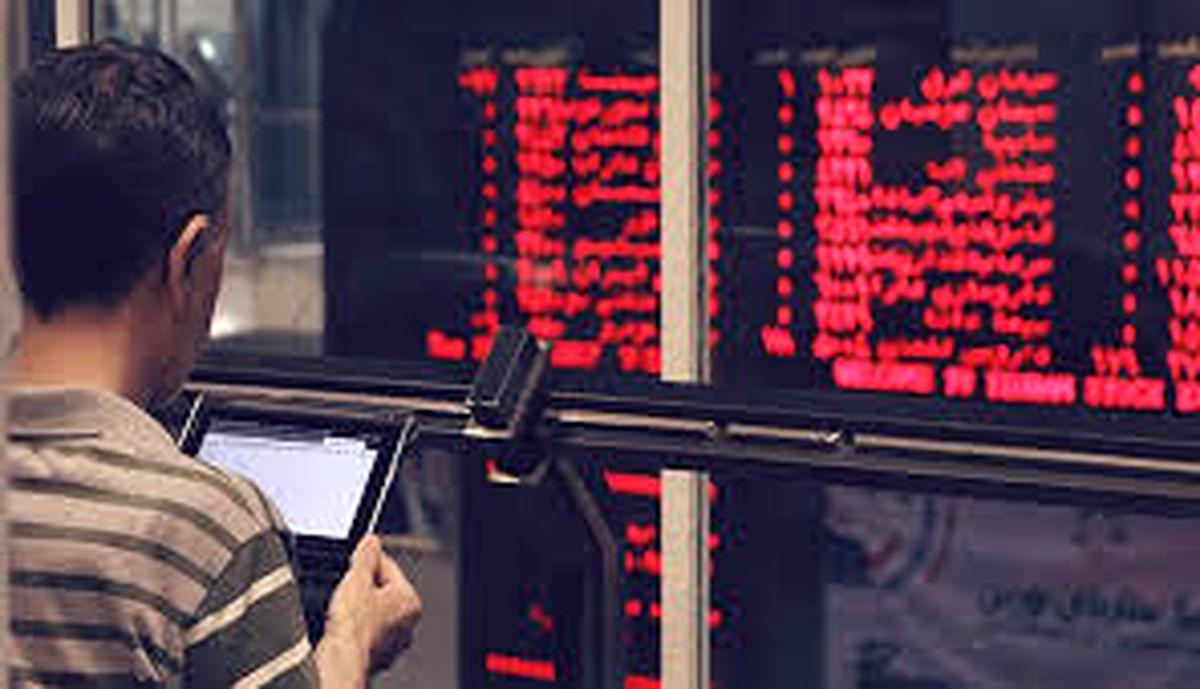 بازی دو سر برد صندوقهای قابل معامله ETF به شرط آموزش