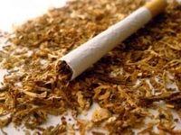 قیمت مصوب انواع تنباکو و سیگار برگ اعلام شد