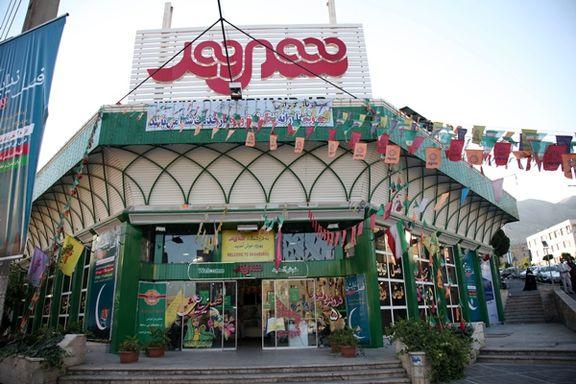 نقش فروشگاههای شهروند در آرامش بازار ماه رمضان