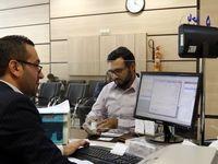 تعطیلی ادارات و بانکهای البرز لغو شد
