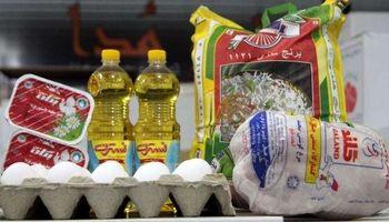 تغییرات 10ماهه هزینه خوراک خانوار/ فاصله ۳.۵میلیونی دستمزد تا معیشت