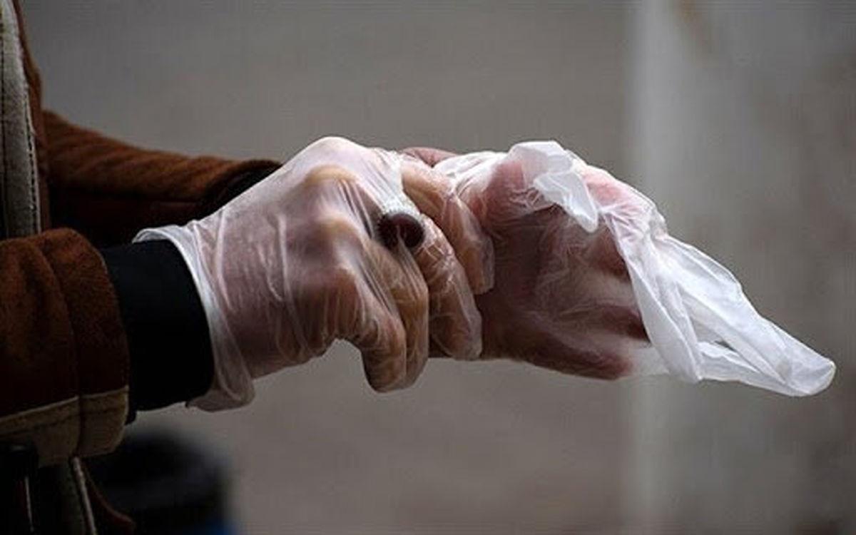 چگونه از دستکش در مقابل کرونا استفاده کنیم؟