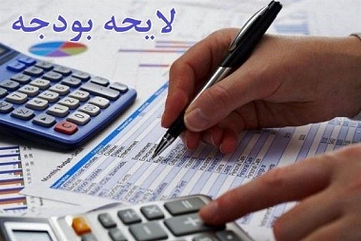 جزئیات سیاهه دخل و خرج دولت در سال ۹۹/ منابع عمومی، ۴میلیون و ۸۴۵ میلیارد ریال در نظر گرفته شد