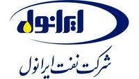 رشد خیره کننده سود شرکت نفت ایرانول/ بیش از ۲۵۰درصد رشد در ۹ماه