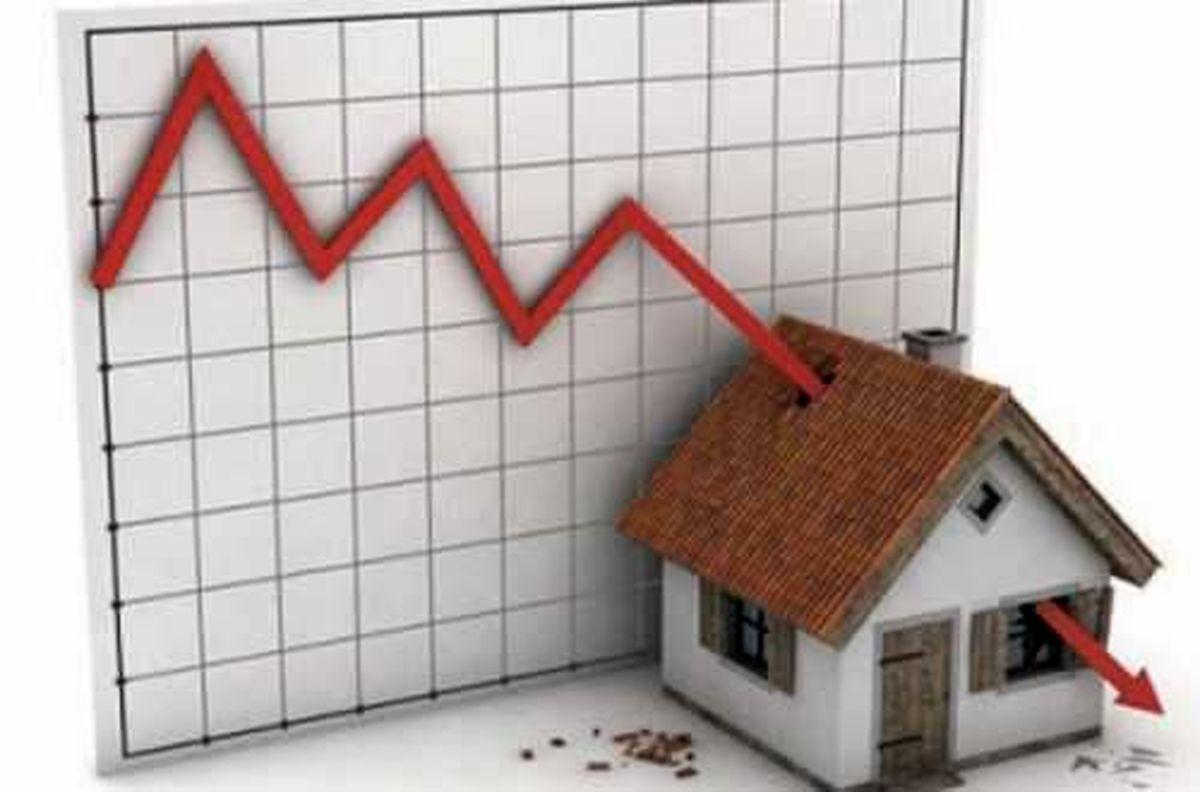 رد ادعای کاهش شدید قیمت مسکن