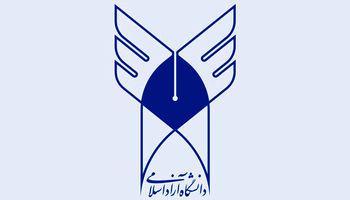 کارنامه دکتری تخصصی ۹۸ دانشگاه آزاد منتشر شد