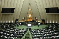 تصمیم جدید مجلس برای اقشار کم درآمد