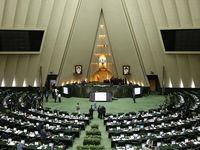 لایحه CFT به کمیسیون امنیت ملی مجلس میرود