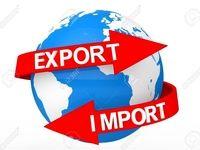 سهم ناچیز انگلیس در تجارت خارجی ایران