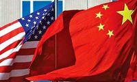 نگاه اتاقهای فکر چین به ترمیم روابط با آمریکا/ حضور بایدن تاثیر چندانی در روابط با چین ایجاد نمیکند