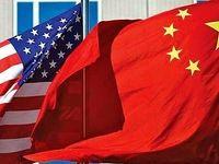 صعود شاخص در بورسهای اروپایی و آسیایی/ افزایش نگرانیها از ادامه جنگ تجاری آمریکا و چین