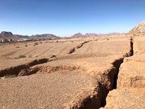 زمین زخمی