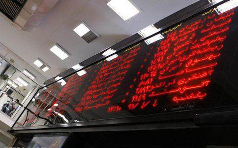 ریزش شاخص به دنبال شناسایی سود و خروج اعتباریها/ بازار در نیمه دوم برگشت