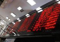 ریزش هزار و 200 واحدی شاخص بورس در روز سیاه نفت/ شتابزدگی سهامداران بازهم بازار را منفی کرد
