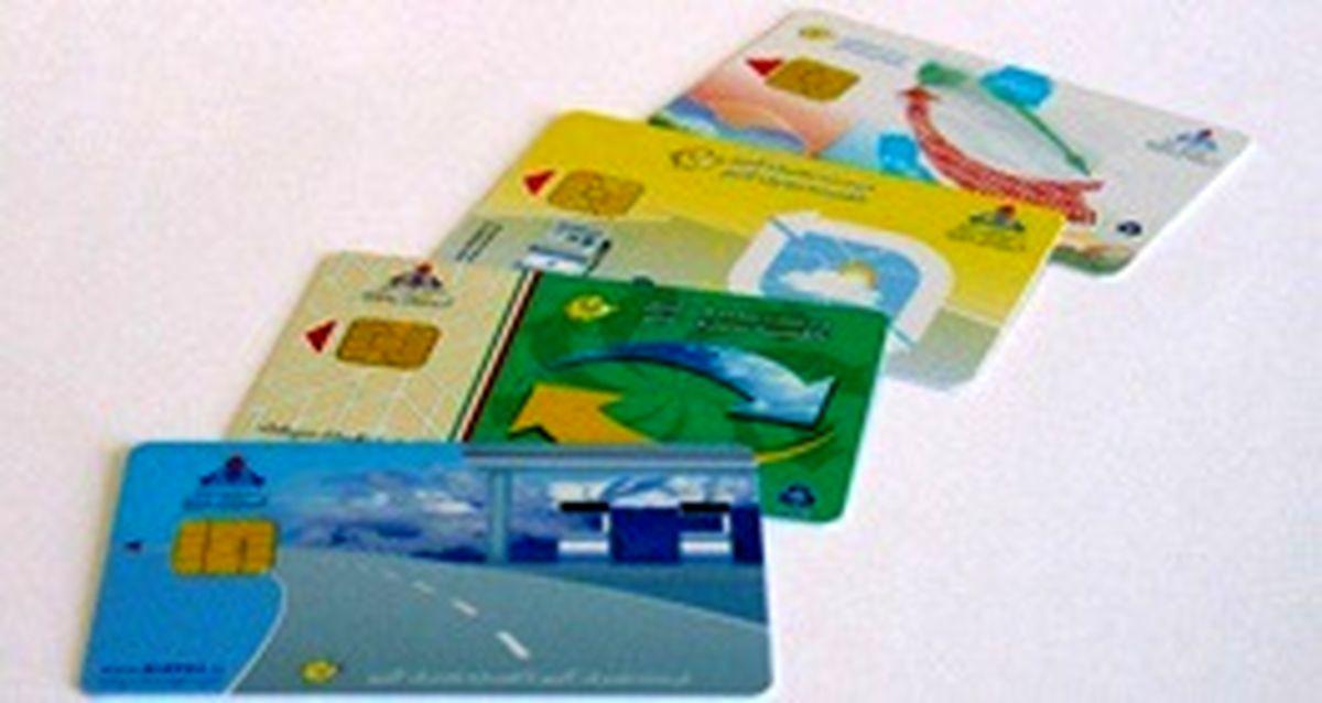کنترل قاچاق با احیای مجدد کارت سوخت/اگر کارت سوخت ندارید حتما بخوانید