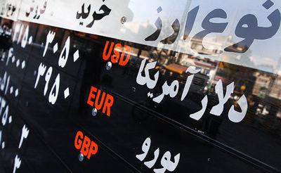 روال طبیعی بازار ارز در ۳ روز عزای عمومی