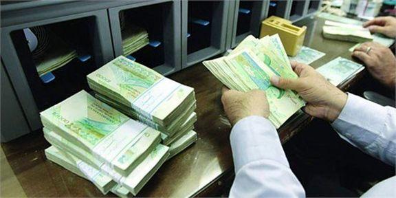 زمان پرداخت وام نوبت ششم بازنشستگان اعلام شد