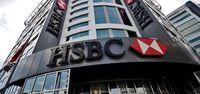 روسای بانکهای اروپایی هم نشست اقتصادی ریاض را تحریم کردند