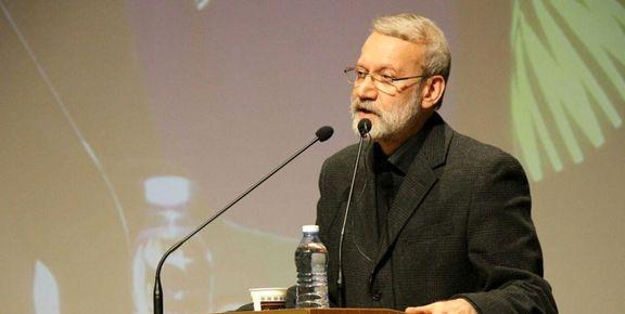 لاریجانی: ایران گرفتار حقهبازی آمریکا شده است