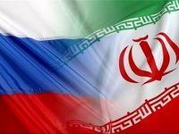 افزایش ۲۴درصدی حجم مالی تجارت ایران و روسیه
